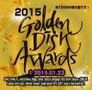 2015 Golden Disk Awards 1