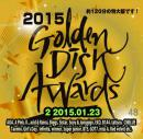 2015 Golden Disk Awards 2