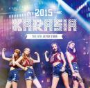 KARA THE 4th JAPAN TOUR 2015 KARASIA