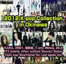 2012 K-pop Collection in Okinawa